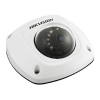 Hikvision DS-2CD2542FWD-IWS 4MP Mini Dome, WIFI, H.264+, 10m IR, Mic, WDR, IP67, IK08, 2.8mm