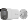 Hikvision DS-2CD2087G2-LU 8MP Gen2 ColorVu Mini Bullet Camera with Acusense & Mic 30m White LED 2.8mm / 4mm